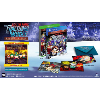 South Park: The Fractured But Whole. Deluxe Edition [Xbox One, русские субтитры]