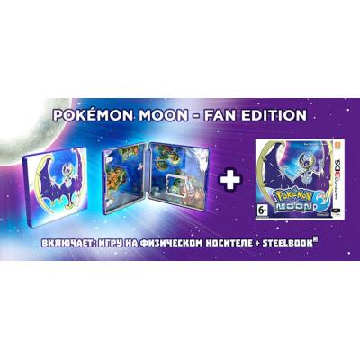 Pokemon Moon. Ограниченное издание [3DS, английская версия]