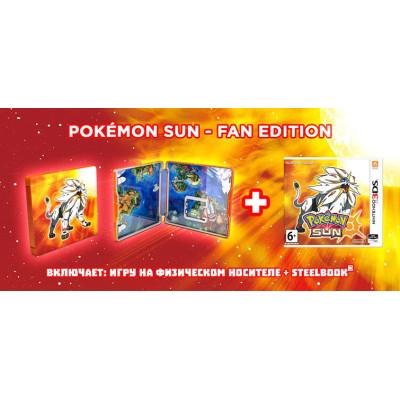 Pokemon Sun. Ограниченное издание [3DS, английская версия]