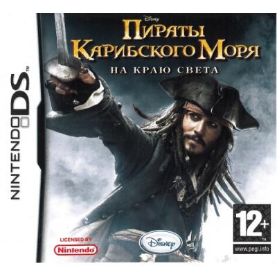 Disney Пираты Карибского моря: На краю света [DS, русская версия]