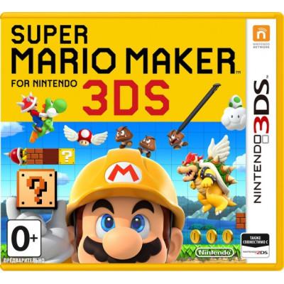 Super Mario Maker 3DS [3DS, русская версия]