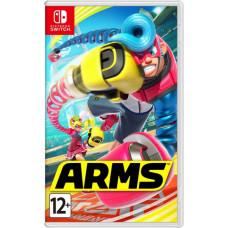 Arms [NS, русская версия]