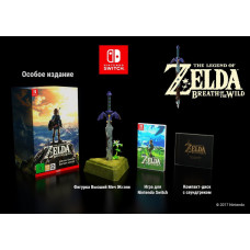 The Legend of Zelda: Breath of the Wild. Ограниченное издание [NS, русская версия]