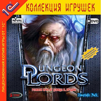 Dungeon Lords (1С:Коллекция игрушек) [PC, Jewel, русская версия]