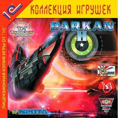 Parkan II (1С:Коллекция игрушек) [PC, Jewel, русская версия]