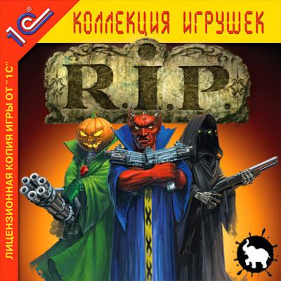 R.I.P (1С:Коллекция игрушек) [PC, Jewel, русская версия]