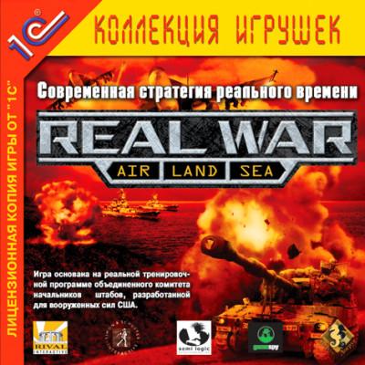 Real War (1С:Коллекция игрушек) [PC, Jewel, русская версия]