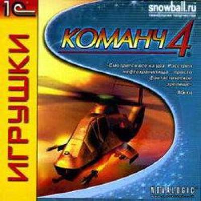Команч 4 (1С:Snowball ИГРУШКИ) [PC, Jewel, русская версия]