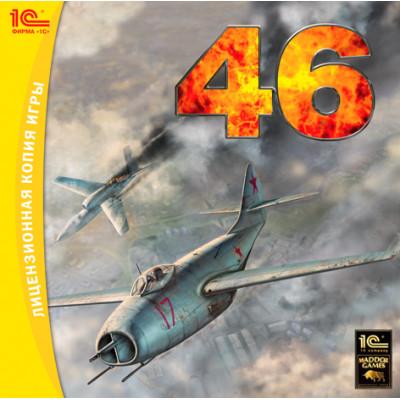 Ил-2 Штурмовик: 46 [PC, Jewel, русская версия]