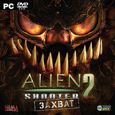 Alien Shooter 2 [PC, Jewel, русская версия]