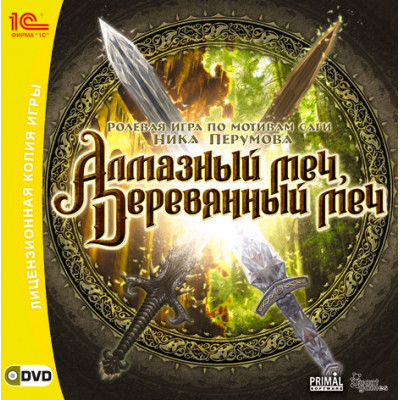Алмазный меч, деревянный меч [PC, Jewel, русская версия]