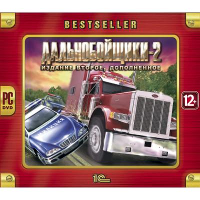 Дальнобойщики 2: Издание 2-е, дополнение (Bestseller) [PC, Jewel, русская версия]