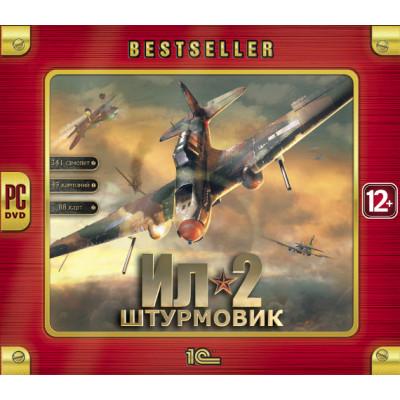 Ил-2 Штурмовик (Bestseller) [PC, Jewel, русская версия]