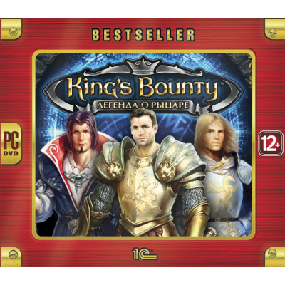 King's Bounty: Легенда о рыцаре (Bestseller) [PC, Jewel, русская версия]