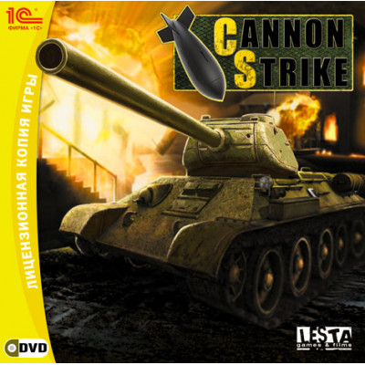 Cannon Strike [PC, Jewel, русская версия]