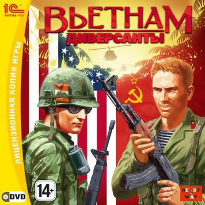 Игра для PC Диверсанты: Вьетнам (русская версия)