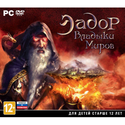 Эадор: Владыки миров [PC, Jewel, русская версия]