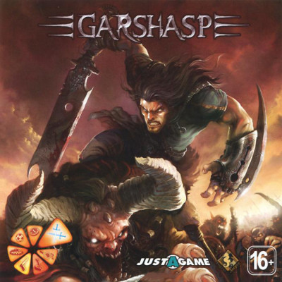 Garshasp [PC, Jewel, русская версия]