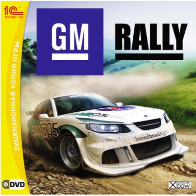 GM Rally [PC, Jewel, русская версия]