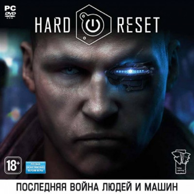 Hard Reset [PC, Jewel, русская версия]
