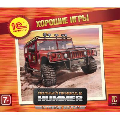 Полный привод 2: HUMMER. Extreme edition (Хорошие игры) [PC, Jewel, русская версия]