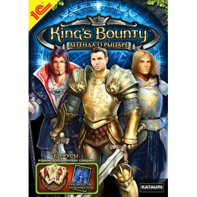 King's Bounty: Легенда о рыцаре [PC, русская версия]
