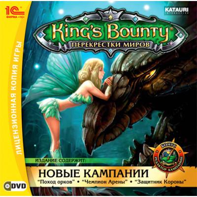 King's Bounty: Перекрестки миров [PC, Jewel, русская версия]