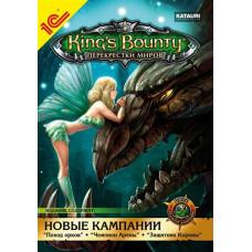 King's Bounty: Перекрестки миров [PC, русская версия]