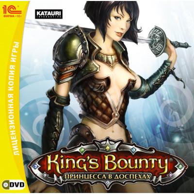 King's Bounty: Принцесса в доспехах [PC, Jewel, русская версия]