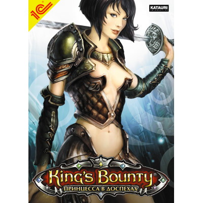 King's Bounty: Принцесса в доспехах (стерео-очки в комплекте) [PC, русская версия]