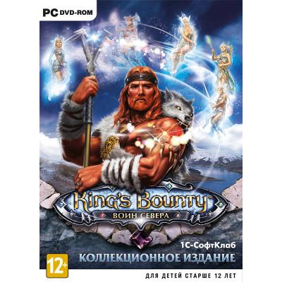 King's Bounty: Воин севера. Коллекционное издание [PC, русская версия]