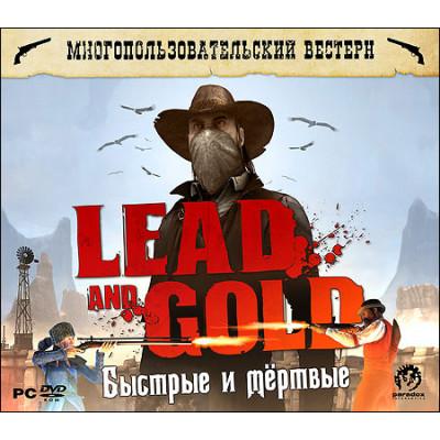 Lead and Gold: Быстрые и мертвые [PC, Jewel, русская версия]