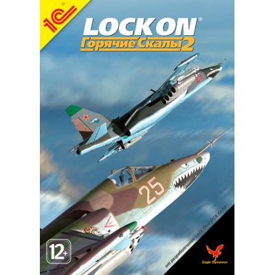 Lock On: Горячие скалы 2 [PC, русская версия]