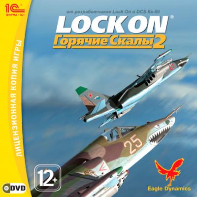 Lock On: Горячие скалы 2 [PC, Jewel, русская версия]