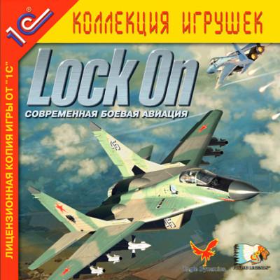 Lock On: современная боевая авиация [PC, Jewel, русская версия]