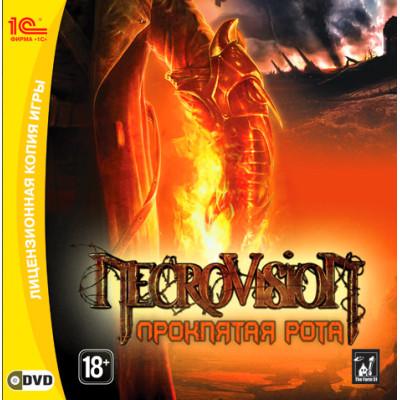 Necrovision: Проклятая рота [PC, Jewel, русская версия]