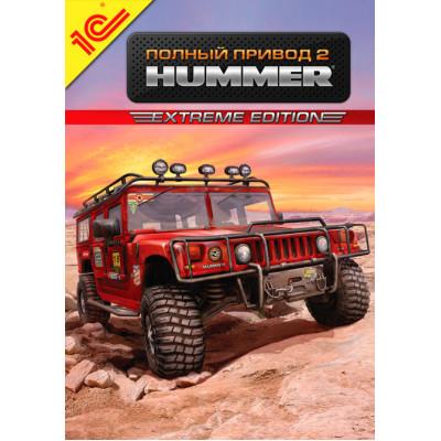 Полный привод 2: HUMMER. Extreme edition [PC, русская версия]