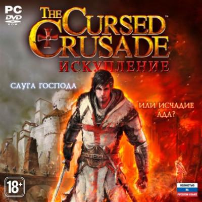 The Cursed Crusade: Искупление [PC, Jewel, русская версия]