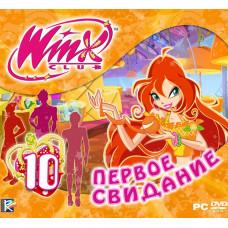 Winx Club 10: Первое свидание [PC, Jewel, русская версия]
