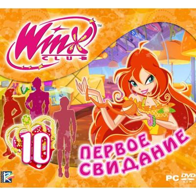 Игра для PC Winx Club 10: Первое свидание (русская версия)