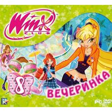 Winx Club 8: Вечеринка [PC, Jewel, русская версия]