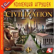Sid Meier's Civilization IV (1С:Коллекция игрушек) [PC, Jewel, русская версия]