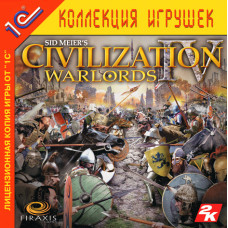 Sid Meier's Civilization IV: Warlords (1С:Коллекция игрушек) [PC, Jewel, русская версия]