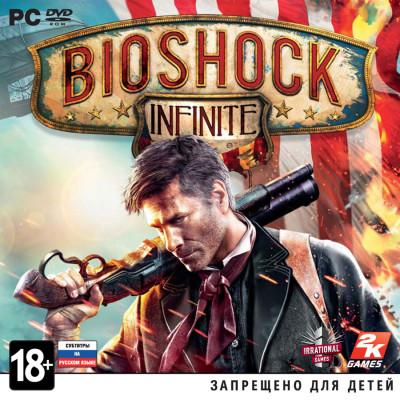 BioShock Infinite [PC, Jewel, русские субтитры]