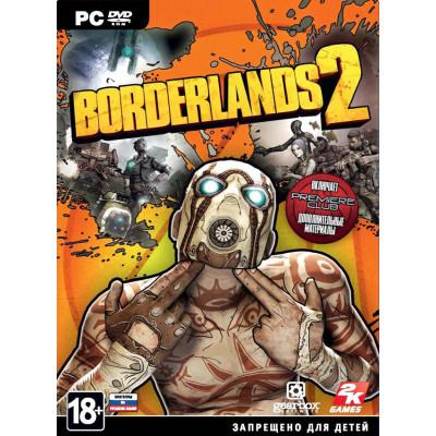 Borderlands 2. Premiere Club Edition [PC, русские субтитры]