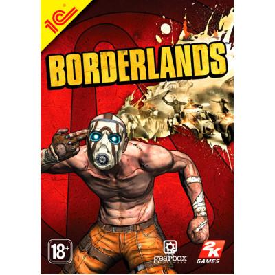 Borderlands [PC, русская версия]