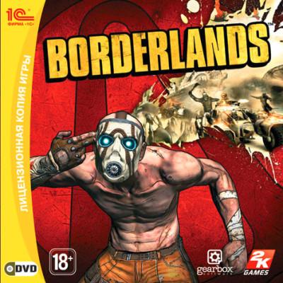 Borderlands [PC, Jewel, русская версия]