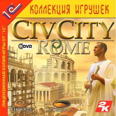 CivCity: Rome (1С:Коллекция игрушек) [PC, Jewel, русская версия]