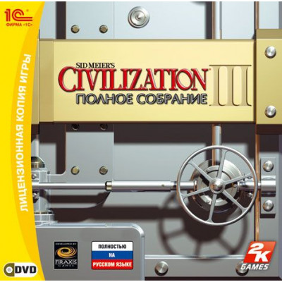 Civilization III: Полное собрание [PC, Jewel, русская версия]