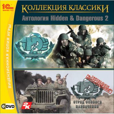 Антология Hidden & Dangerous 2 (Коллекция классики) [PC, Jewel, русская версия]